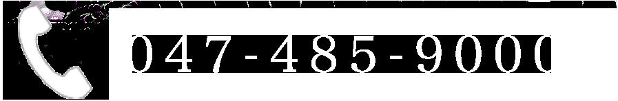 TEL: 043-215-1800